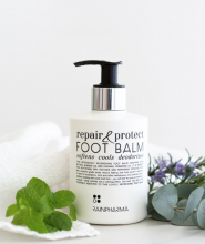 Rainpharma - Foot balm 300ml